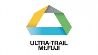 Ultra Trail Mt. Fuji, Japón.